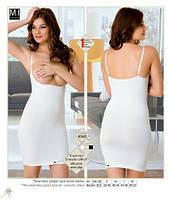 Платье под грудь корректирующее/утягивающее  My Enjoy 5060