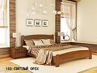 """Кровать из дерева """"Венеция Люкс"""" 190*140"""