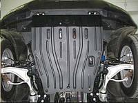 Защита картера Acura ZDX 3,7 акпп,4x4 c 2010 г.