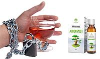 АлкоПрост - капли от алкоголизма