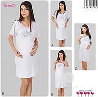 Ночная сорочка-туника для беременных и кормящих
