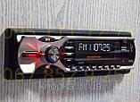 Автомагнитола Pioneer 9000U USB+SD+FM+AUX, фото 2