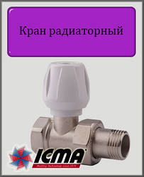 """Ручний вентиль простий регулювання 1/2"""" ICMA прямий"""