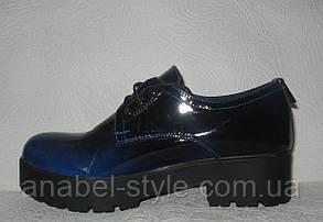 Туфли женские модные на тракторной подошве, фото 2