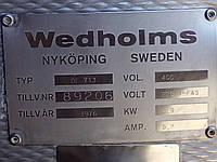 Охладитель молока откритого типа Wedholms 420 л.