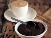 Купить кофе молотый