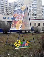 Рекламный щит макси Л образного типа