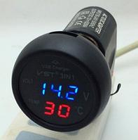 Автомобильное зарядное устройство, термометр, вольтметр, фото 1