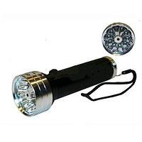 Фонарик ручной светодиодный BL-104-3-7-1