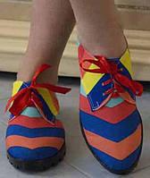 Яркие женские туфли на шнурках-ленточках в цветную полоску на плоской подошве тефлон коттон