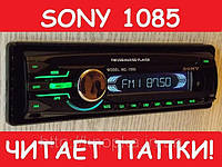 Автомагнитола Pioneer 1085 (USB+SD+FM+AUX+ГАРАНТИЯ+ПУЛЬТ)