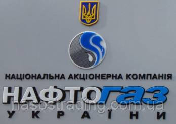 Naftogaz to begin new gas pumping season in April