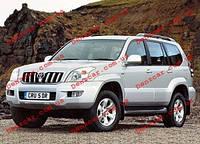 Ветровик TOYOTA Land Cruiser Prado 120 5d 2002-2009 (на скотче)
