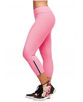 Лосины цветные для фитнеса укороченные со змейкой (леггинсы) M, Розовый