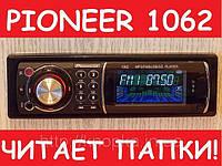 Автомагнитола Pioneer 1062 (USB-SD-FM-AUX-ГАРАНТИЯ-ПУЛЬТ)