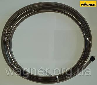 Материальный шланг 7 м. для Wagner Flexio W990