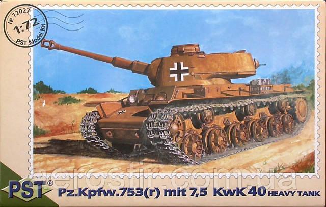 Pz.Kpfw.753[r] mit 7,5 KwK 40    1\72    PST 72027
