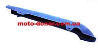 """Защита цепи """"пластик"""" верхняя часть на мотоцикл Viper-125J"""