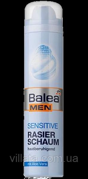 """Пена для бритья Balea """"Чувствительная кожа"""" 300ML"""