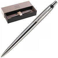 JOTTER Stainless Steel CT шар