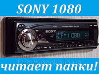 Автомагнитола Sony 1080 (USB+SD+FM+AUX+ГАРАНТИЯ+ПУЛЬТ)