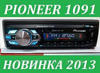 Автомагнитола Pioneer 1091 (USB-SD-FM-AUX-ГАРАНТИЯ-ПУЛЬТ)