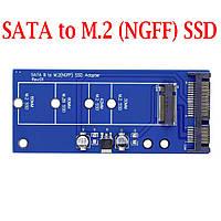 Адаптер M.2 NGFF SSD - SATA (15+7), SATA to NGFF