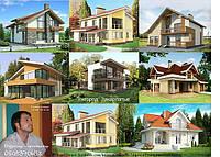 Архитектор, дизайнер     +380509370632