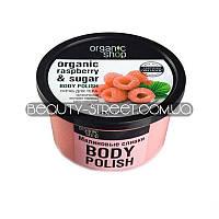 Скраб для тела «Малиновые сливки» Organic Shop, 250 мл