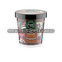 """Скраб для тела """"Разогревающий"""" Hot Chocolate Organic Shop, 450 мл"""