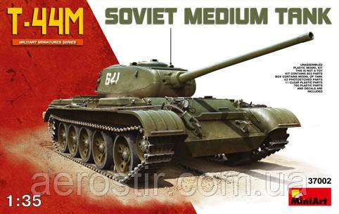 Т-44 М      1\35    MiniArt 37002