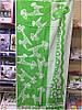 Полотенце махровое ТМ Речицкий текстиль, Жирафик, 67х40 см