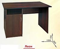 Стол письменный Леон 1200  /  Стіл письмовий Леон 1200