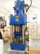 Брикетировочный пресс для металлической стружки Y83 - 250 Wanshida, фото 1