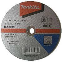 Отрезной диск по металлу 230x2,5x22,23мм Makita D-18699