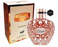 Женская восточная парфюмированная вода My Perfumes Drops Rose 80ml, фото 1