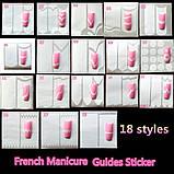 Трафареты для французского маникюра и дизайна ногтей, фото 2