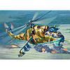 Mi- 24 D      1\48     Revell 04942, фото 2