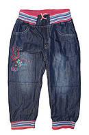 Джинсовые брюки для девочек оптом, Sincere,98-128 рр., арт. Q-97, фото 1