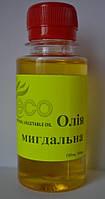 """Масло МИНДАЛЬНОЕ (""""масло Клеопатры"""") 100мл"""