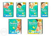 Pampers Active Baby 1