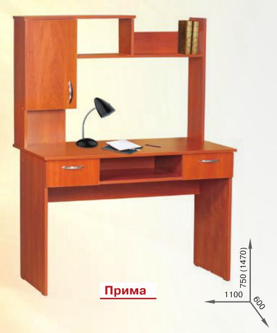 Стол письменный Прима Пехотин