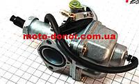 Карбюратор  на двигатель СВ-125сс