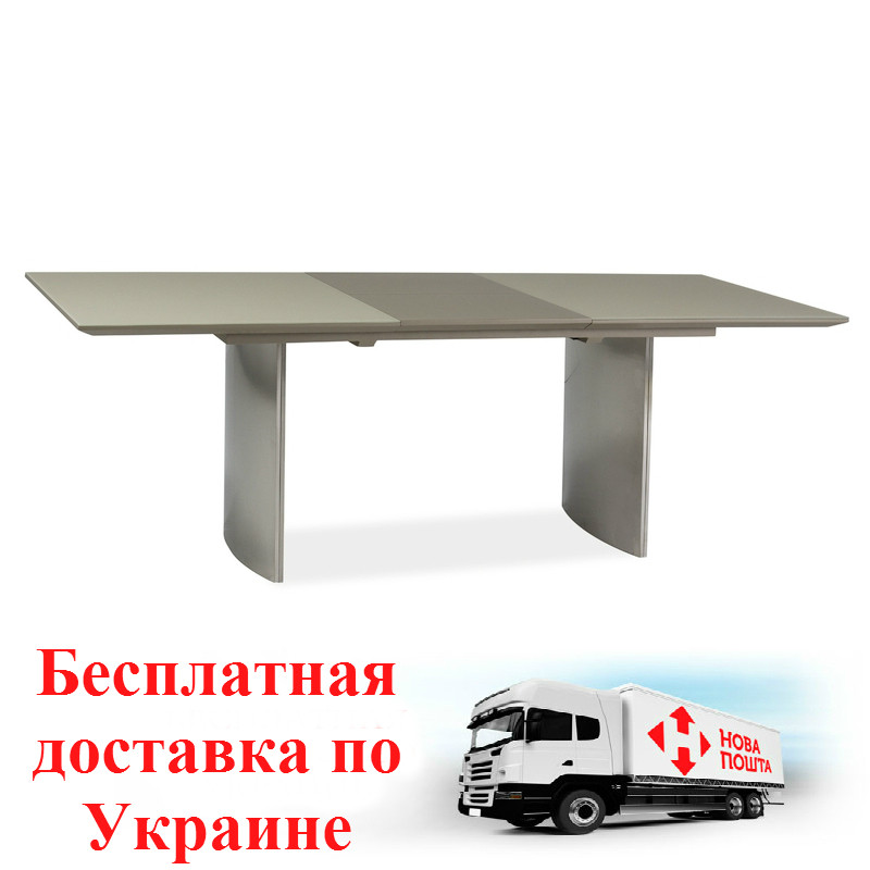 Деревянный стол Fiorino