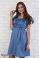 """Модное платье для беременных """"Chic"""", голубой джинс, фото 1"""