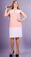 Эдита. Женское платье больших размеров. Персик., фото 1