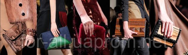 Акция на стильные клатчи Baellerry в интернет-магазине Модная покупка