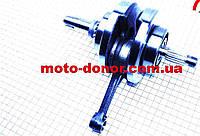 Коленвал в сборе  на двигатель СВ-125сс/150cc
