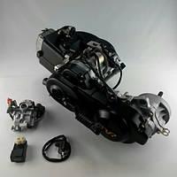 Двигатель в сборе 4Т 80сс 139QMB под 10-е колесо (карбюратор,коммутатор,катушка зажигания), фото 1