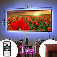 Лэд-картина 73х33см Маковое поле на рассвете